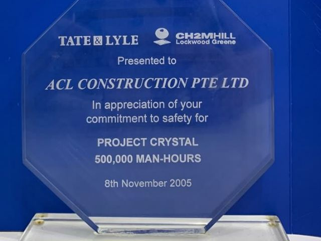 2005 Appreciation Award Acl Construction